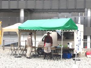 utsuwanohi1